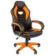 Игровое кресло Chairman Game 16 Black/Orange (00-07024555)