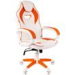 Игровое кресло Chairman Game 16 White/Orange (00-07030051)