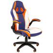 Игровое кресло Chairman Game 15 Blue/White/Orange (00-07033039)