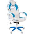 Игровое кресло Chairman Game 16 White/Blue (00-07030049)